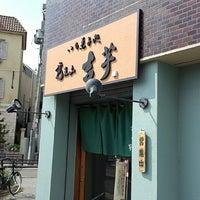 Photo taken at 覚王山 吉芋 本店 by Shintaro N. on 4/12/2013
