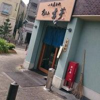 Photo taken at 覚王山 吉芋 本店 by Shintaro N. on 5/31/2015