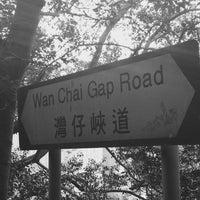 Photo taken at Wan Chai Gap Road 灣仔峽道 by Bill G. on 2/2/2017