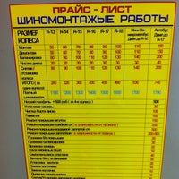 "Photo taken at Автомойка ""Серебряный кит"" by Ека Н. on 10/28/2012"