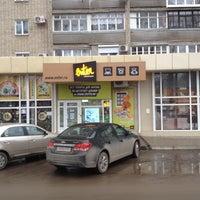 Photo taken at Enter by Maksim S. on 1/8/2014