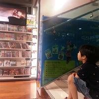 Photo taken at Bandi & Luni's by jeeyoung c. on 8/10/2013