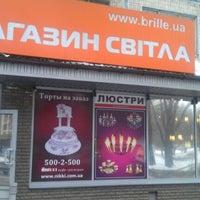 Photo taken at Brille by Sergey P. on 1/5/2013