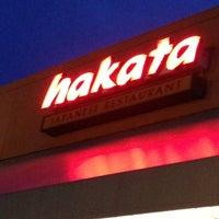Photo taken at Hakata by Mark Jowett T. on 12/31/2012
