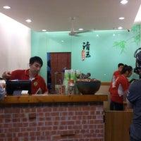 Photo taken at 清玉手調原味茶 by Dophi on 6/7/2013