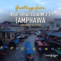 Photo taken at Amphawa Floating Market by ・㉨・ on 4/20/2013