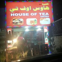 Photo taken at هاوس اوف تي House Of Tea by Tareq F. on 12/14/2012
