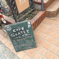 Photo taken at Cafe GOATEE by dans_ma_ r. on 3/3/2013