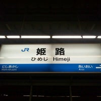 Photo taken at JR 姫路駅 11番ホーム by flhr6761 on 11/21/2012