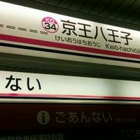 Photo taken at Keiō-hachiōji Station (KO34) by mst y. on 4/5/2016