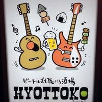 Photo taken at ビートルズも聴ける酒場 ひょっとこ by nash ㌠. on 1/30/2016