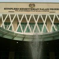 Photo taken at Jabatan Imigresen Malaysia by Gimpei F. on 4/4/2013