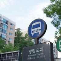 Photo taken at 광림교회 버스정류장 (ID : 23-103) by shutterbug b. on 8/6/2017
