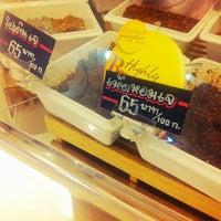 Foto tirada no(a) Gourmet Market por Oh em 10/9/2012