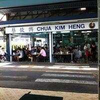Photo taken at Chua Kim Heng by Nam N. on 1/13/2013