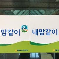 Photo taken at 농협세종교육원 by K N. on 6/9/2017
