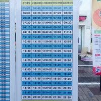 9/8/2015 tarihinde K N.ziyaretçi tarafından 연원마을•LG벽산아파드 정류장'de çekilen fotoğraf