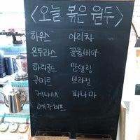Photo taken at 커피공장103 by K N. on 5/23/2018