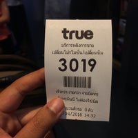 Photo taken at True Shop by Chompoo on 4/18/2016