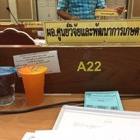 "Photo taken at ศาลากลางจังหวัดภูเก็ต ตึกอาคารหนังสือเดินทาง(Passport) by ""A"" Chaturaphat on 6/29/2016"
