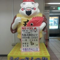 Photo taken at Fuse Station by nemasita on 11/5/2012