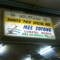 """Photo taken at Hameed """"PATA"""" Special Mee Sotong by Nadya I. on 12/1/2012"""