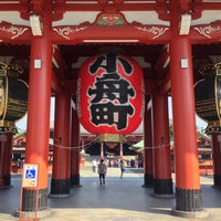 10/2/2013 tarihinde Vegaz G.ziyaretçi tarafından Senso-ji Temple'de çekilen fotoğraf