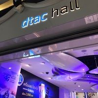 Photo taken at dtac hall by Vegaz G. on 1/31/2017