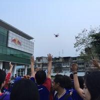 Photo taken at Red Bull Beverage Co.,Ltd. by Vegaz G. on 1/31/2015