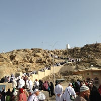 Photo taken at Arafah Mountain by Zehra Sarıoğlu on 6/18/2013