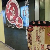 Photo taken at Gaia Veggie Shop 大自然素食 by Jenn S. on 2/28/2013