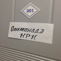 Photo taken at Институт Образования by Оленька Ц. on 2/10/2015