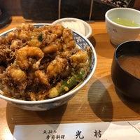 Das Foto wurde bei 天ぷら かき揚げ 光村 von rockdom17 am 10/14/2018 aufgenommen