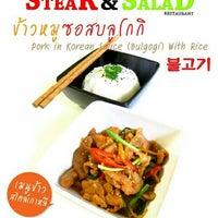 Photo taken at Steak&Salad Restaurant by Steak&Salad R. on 7/24/2013