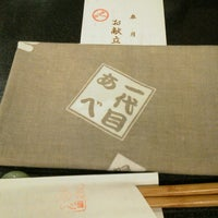 Photo taken at 酒菜 加ま久ら by chidoringo on 5/16/2013