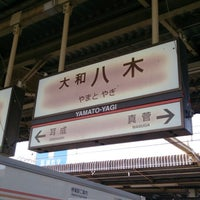 Photo taken at Yamato-Yagi Station by chidoringo on 7/9/2013