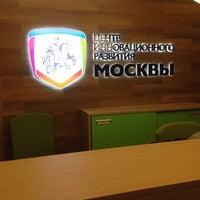 Photo taken at ЦИР Москвы by Илья К. on 10/6/2014