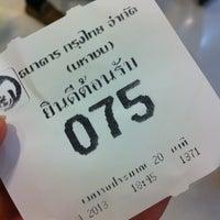 Photo taken at Krungthai Bank by Junekung M. on 4/1/2013
