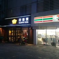 Photo taken at 地铁西二旗站 Subway Xi'erqi by xu w. on 10/18/2014