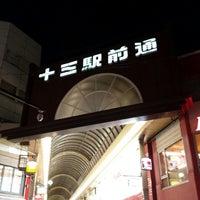 Photo taken at 十三東駅前商店街 by Toshiaki K. on 3/22/2014
