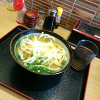 Photo taken at うどん たけよし by ALI A. on 5/26/2015