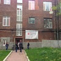 Photo taken at МСЦ by Artem M. on 9/11/2013