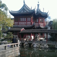 Photo taken at Yu Garden by andyp on 11/8/2012