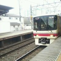 Photo taken at Shibasaki Station (KO15) by Wakyu W. on 1/8/2017