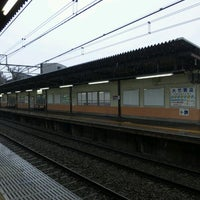 Photo taken at Shibasaki Station (KO15) by Wakyu W. on 1/14/2013