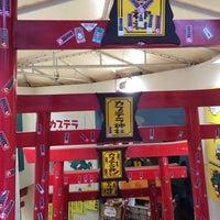 Photo taken at カステラ神社 by hidetatatatata on 3/1/2014
