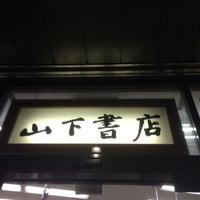 Photo taken at Yamashita Shoten by 💧☀️ANGERMER🌏 on 12/3/2015