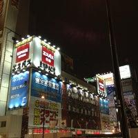 Photo taken at Nツアービル by Kudo A. on 3/25/2013