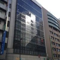 Photo taken at Nツアービル by Kudo A. on 10/16/2014