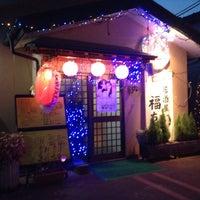 Photo taken at 会津坂下町 by Kudo A. on 10/20/2016